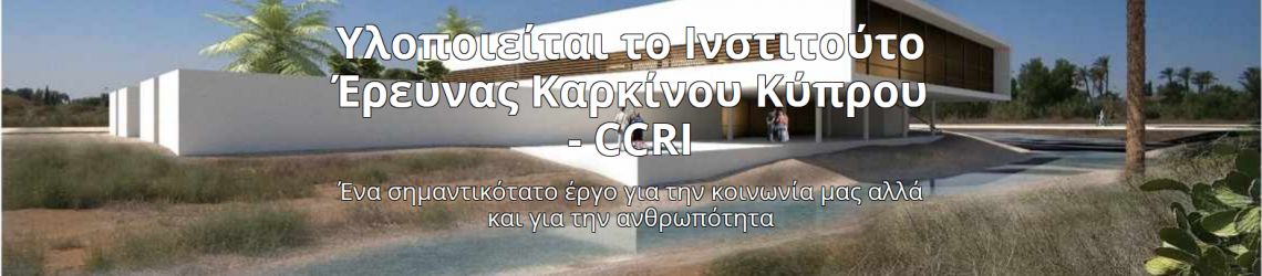 cyprus-alive